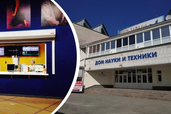 Сотрудники кинотеатра уже перешли на работу в другие филиалы «Премьер Зала»