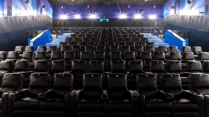 В Екатеринбург заходит сеть кинотеатров из Челябинска с раскладными кожаными креслами