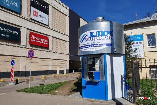 Частная компания, недавно зарегистрированная в Ярославле, легко получила кредит от городского предприятия