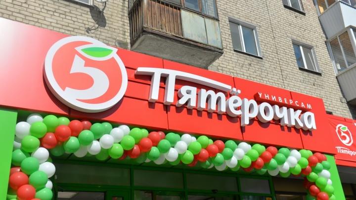 В Екатеринбурге пенсионерам, которые поучаствуют в выборах, выдадут продуктовые карточки на 150 рублей