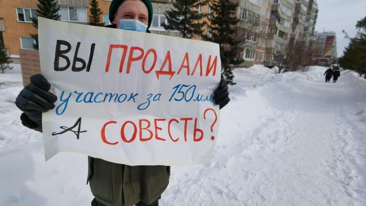 В Академгородке прошли одиночные пикеты против застройки сквера на Демакова — полиция пришла разгонять акцию