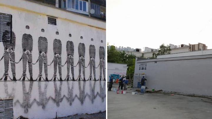 «Нет картинки — нет проблемы»: в Екатеринбурге закрасили граффити рядом с «Высоцким»