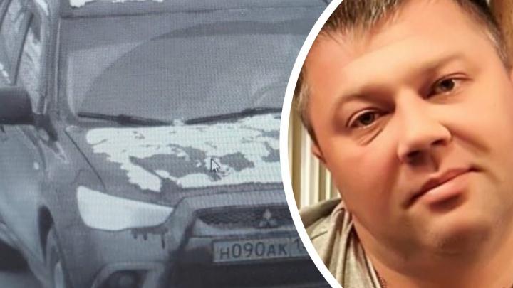 Бизнесмен из Перми, пропавший в Екатеринбурге, мог получить деньги и пропасть из поля зрения семьи