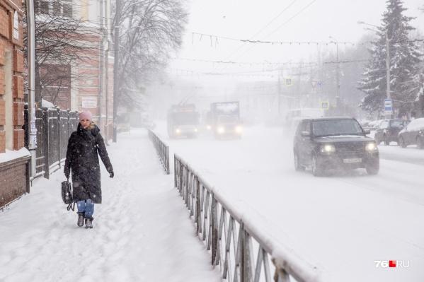 В Ярославской области ухудшится погода