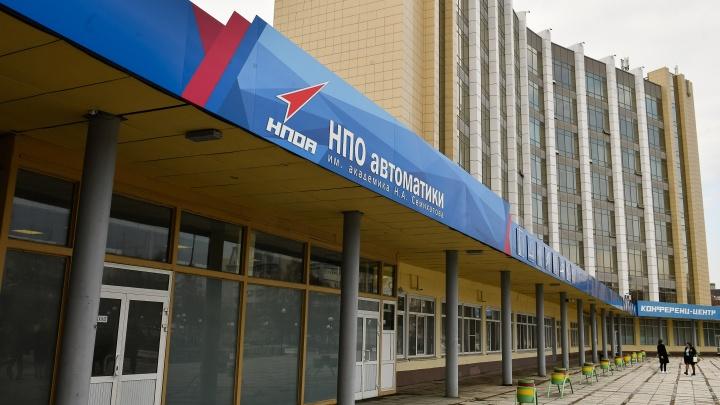 Туры в космос отменяются. На Урале свернули разработку «начинки» для первой коммерческой ракеты
