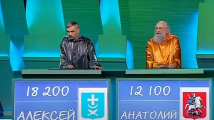 Азовчанин победил Анатолия Вассермана в «Своей игре». Он занял его место в«золотой девятке» игроков