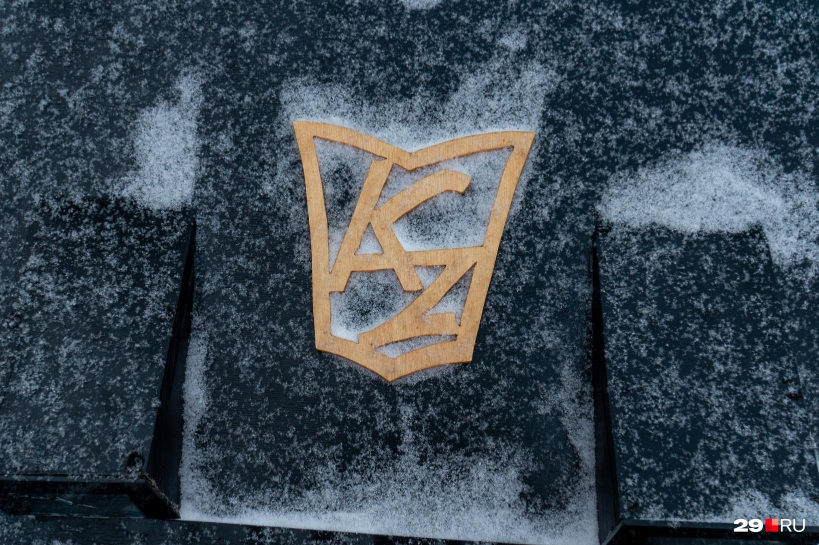 Логотип для машины Антона и Андрея создал их друг