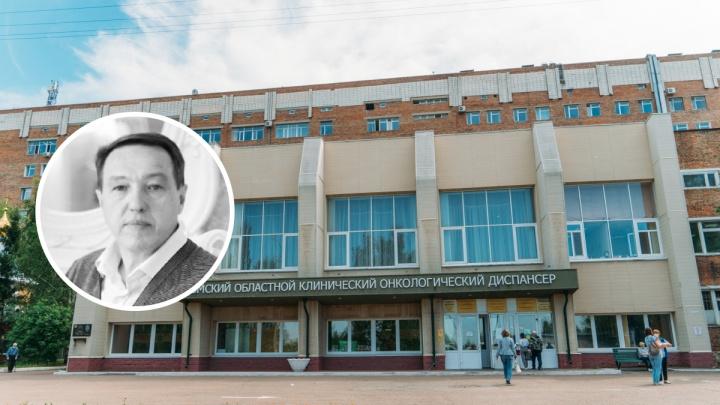В Омске умер врач онкодиспансера Игорь Ковалерчик