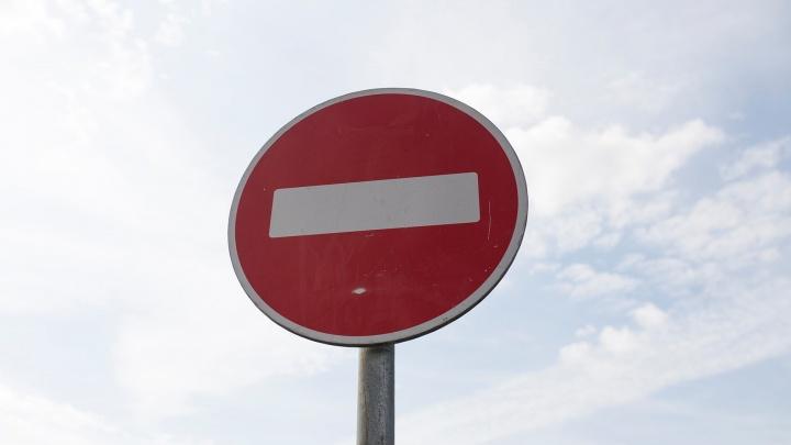 В Ярославле в выходной ограничат движение транспорта
