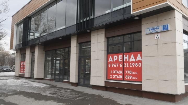 Спустя несколько лет мэрия Екатеринбурга добилась решения о сносе офисника над станцией «Бажовская»