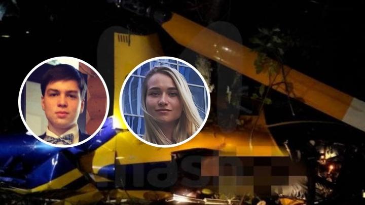 В Подмосковье на вертолете разбились сын директора соликамского завода и дочь священника из Березников