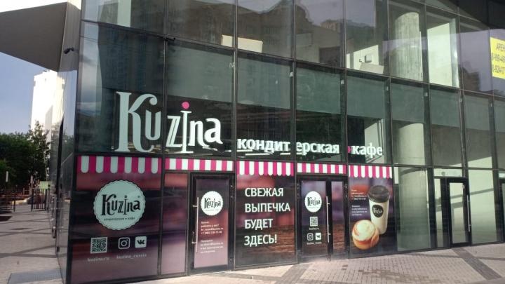 Kuzina распродает торты со скидками и устраивает розыгрыш абонементов и сертификатов на 5000 рублей