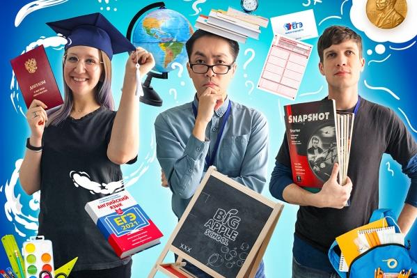 Каждую неделю языковой центр BigAppleSchool выпускает новый эпизод популярного подкаста