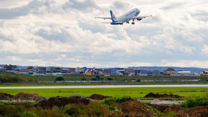 Две авиакомпании получили разрешения на прямые рейсы из Перми в четыре страны