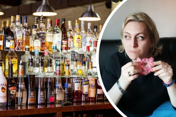 Для хорошей жизни алкоголь Ирине не нужен