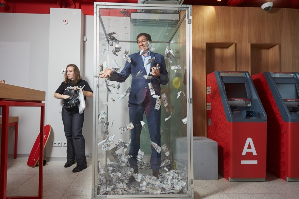 В нашем городе открылось настоящее «антиотделение» Альфа-Банк