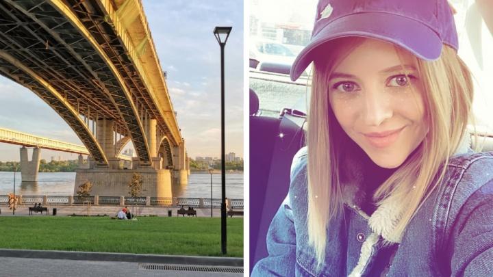 27-летняя сибирячка оставила телефон с сумкой на Октябрьском мосту и пропала