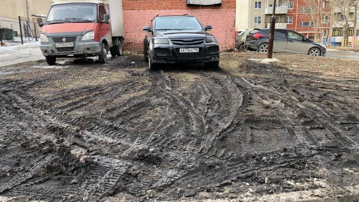 «Я паркуюсь как...»: в Екатеринбурге автохамы устраивают антисубботники по растаскиванию грязи