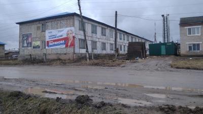 «Максимальная концентрация заботы о народе»: блогер Варламов высмеял плакат депутата из Пермского края