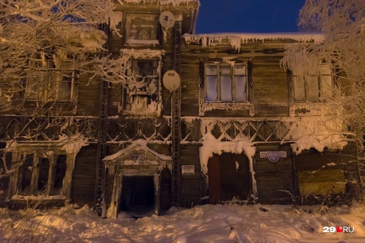 """Вот так выглядит дом, где мы побывали и <a href=""""https://29.ru/text/house/2021/01/18/69704016/"""" target=""""_blank"""" class=""""_"""">узнали, кто живет в таких ужасных условиях</a>"""