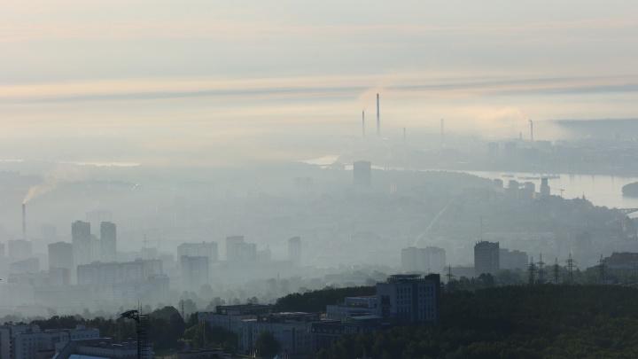 В Красноярске объявляют режим «черного неба»