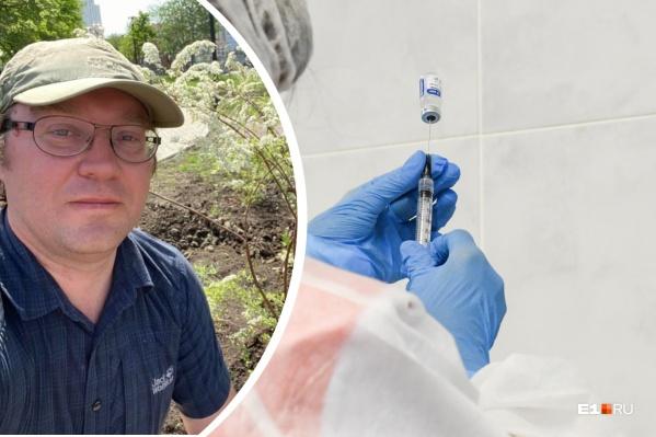 Александр ввел себе два компонента вакцины в марте и апреле
