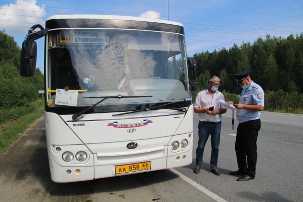 Сразу после аварии в Лесном в различных ведомствах заговорили о проверке автобусов