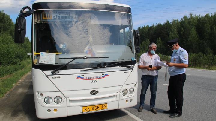 После гибели 7 человек в Лесном на трассах Свердловской области проверили автобусы. Нашлись неисправные