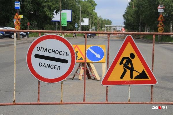 Обводный канал частично закрыт на пересечениях с Логинова и Гагарина