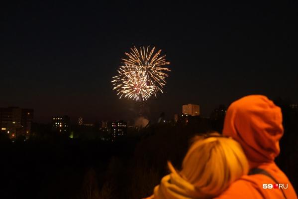 Празднование Дня России завершится фейерверком