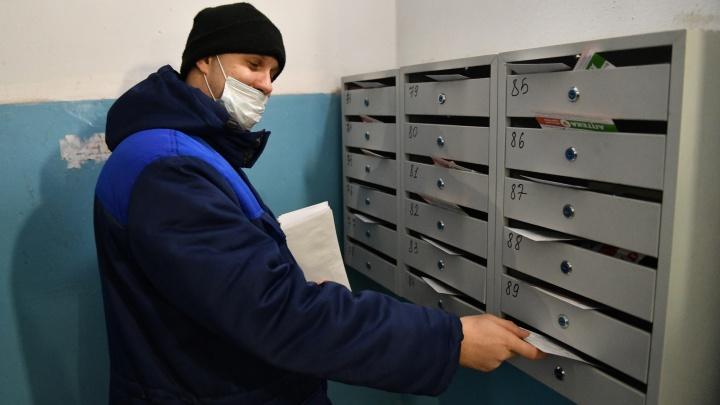 Ждите гигантских счетов: цифры в февральских квитанциях удивят екатеринбуржцев