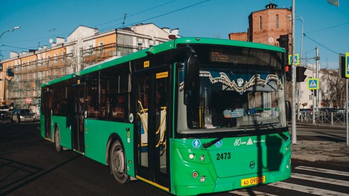 В Тюмени начинают курсировать дачные автобусы. Публикуем полное расписание