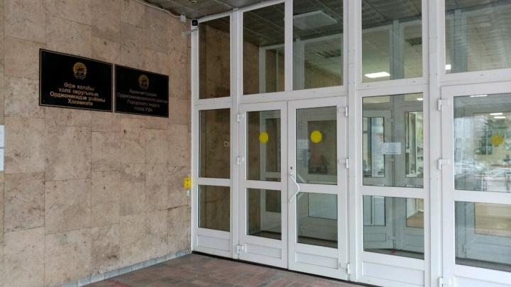 «Не пускают даже по записи!»: жители Уфы не могут попасть в здание райадминистрации из-за прививки