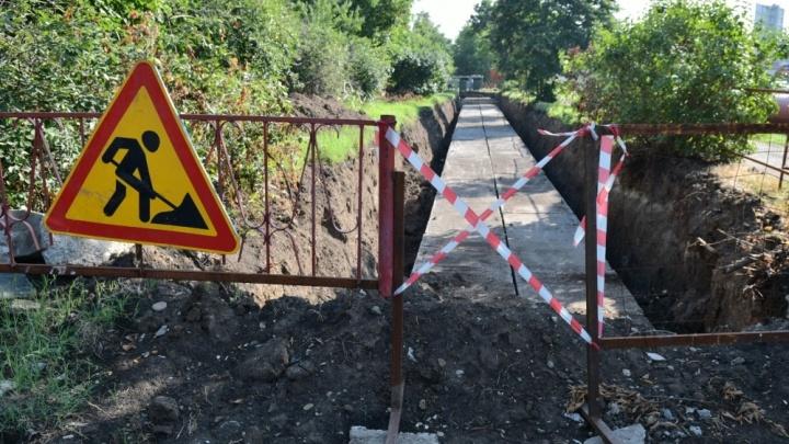 В Краснодаре во время планового отключения воды заменят теплотрассу ТЭЦ
