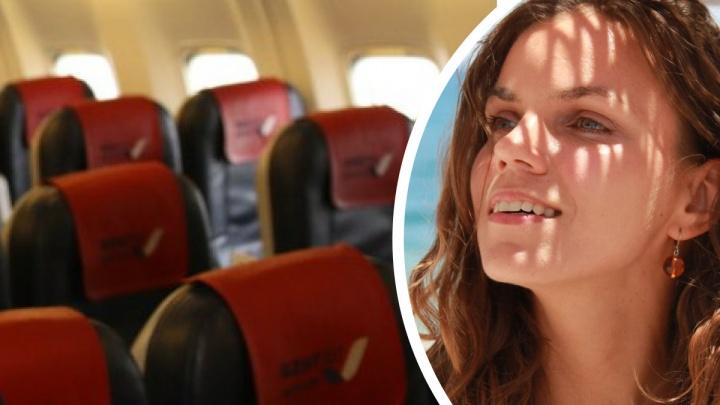 Одна в огромном самолете: екатеринбурженка оказалась единственной пассажиркой международного рейса