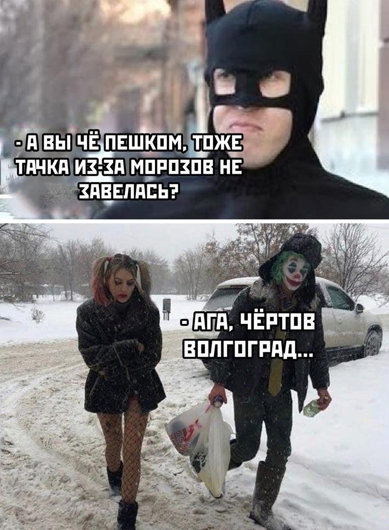 Мемы с фотографией Альбины и Виталия появились во многих пабликах