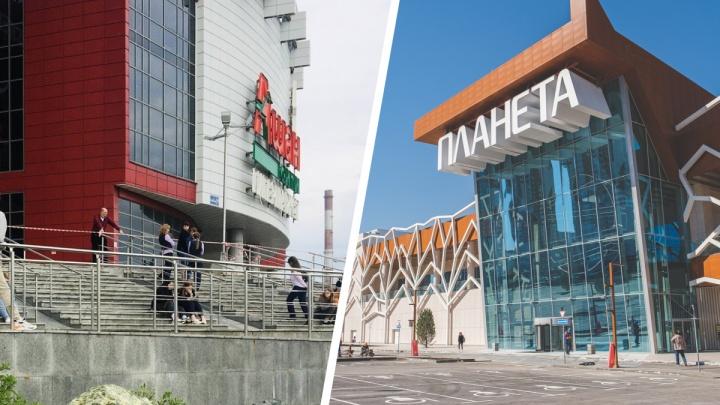 В Перми откроется два магазина товаров для дома Hoff