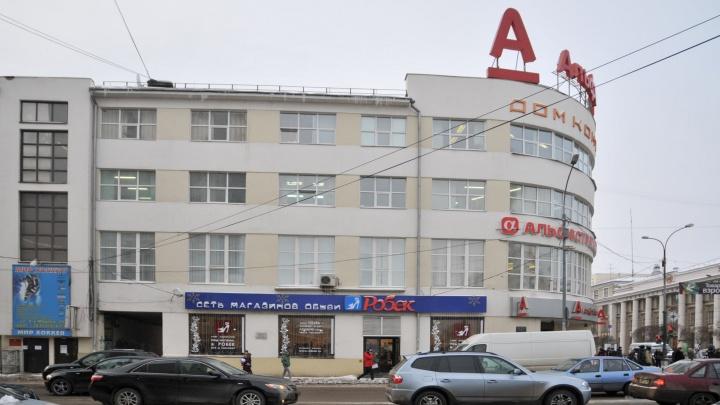 В Екатеринбурге отреставрируют конструктивистский Дом контор