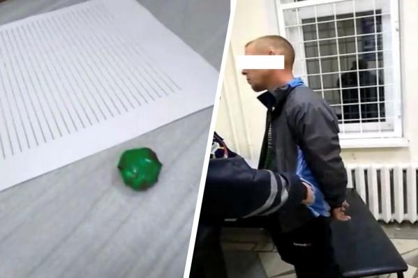 В Екатеринбурге поймали мужчину с крупной партией наркотиков