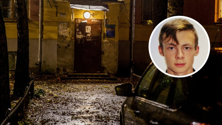 «Был весь в черном»: в Ярославской области пропал подросток