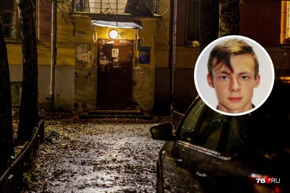 Денис Дёмин ушел из дома еще вчера