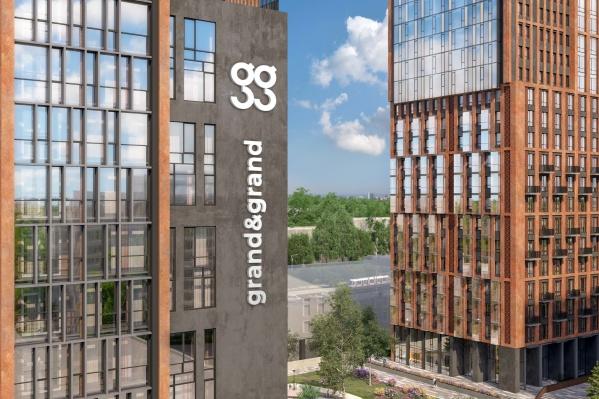Один из претендентов на звание победителя — жилой комплексGrand&Grand