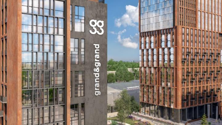 Симбиоз металла и стекла: архитектурную историю Уфы дополнил уникальный жилой комплекс Grand&Grand