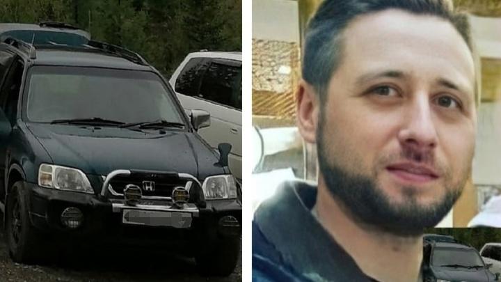 Программист из СО РАН пропал после ссоры с женой — он не появляется на работе три дня