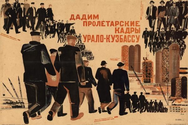 На выставке впервые за многие десятилетия можно будет увидеть монументальное полотно Амшея Нюренберга «Стахановцы Кузбасса»