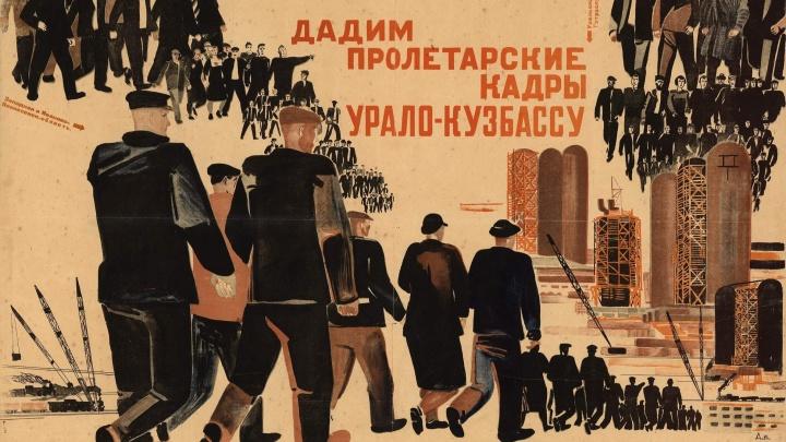 В Третьяковской галерее в Москве откроется выставка, посвященная Кузбассу