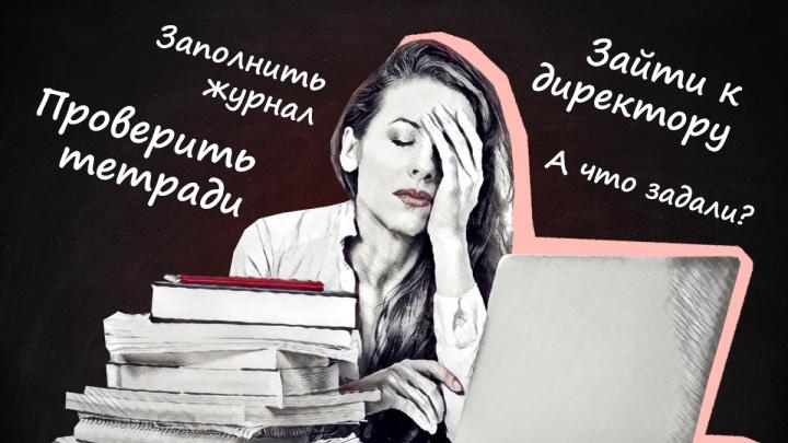 «Система пытается сделать тебя безликим и серым»: почему молодые учителя не идут работать в школы
