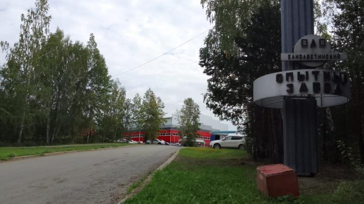 «Пахло серой, химикатами какими-то»: откуда взялся едкий дым в поселке Рудном в Екатеринбурге
