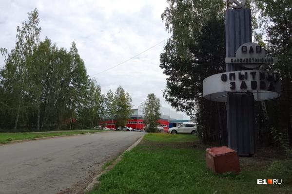 Выброс случился в районе Опытного завода