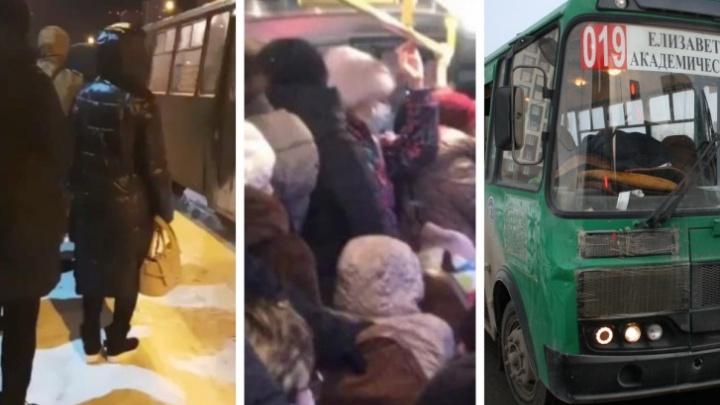 Чтобы победить давку в автобусах, в Екатеринбург стали переманивать шоферов из Самары и Волгограда